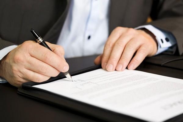 Договор на оказание услуг спецтехники